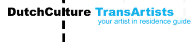 logo transartits